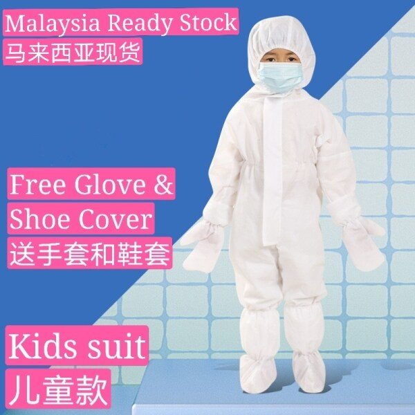 Ready Stock 儿童款防护服/隔离衣 无纺布普通款 (送口罩/鞋套) Kids Child Disposable Hoodted Coverall Protection Suits Protective cloth
