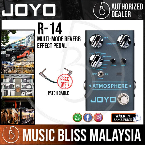 Joyo R-14 Atmospheres- Reverb Pedal, Multi-mode Reverb Effect Pedal with 9 Effects With Free Patch Cable (R14) Malaysia