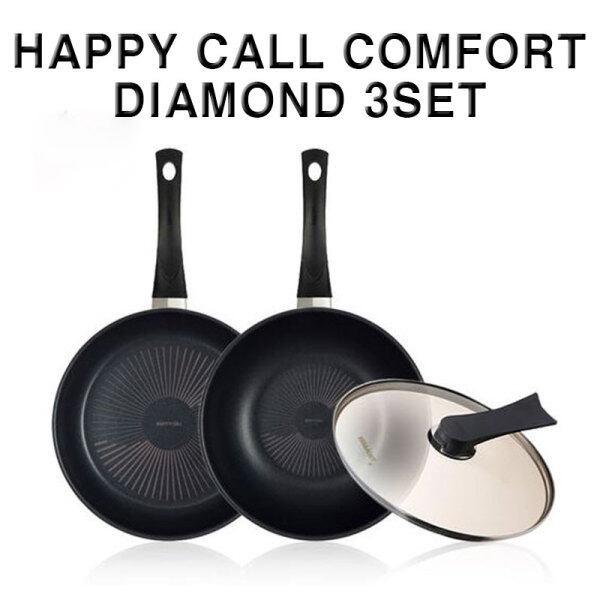 Happy Call IH Comfort Diamond Frying ★Pan + Wok + LId 3-set★ Singapore