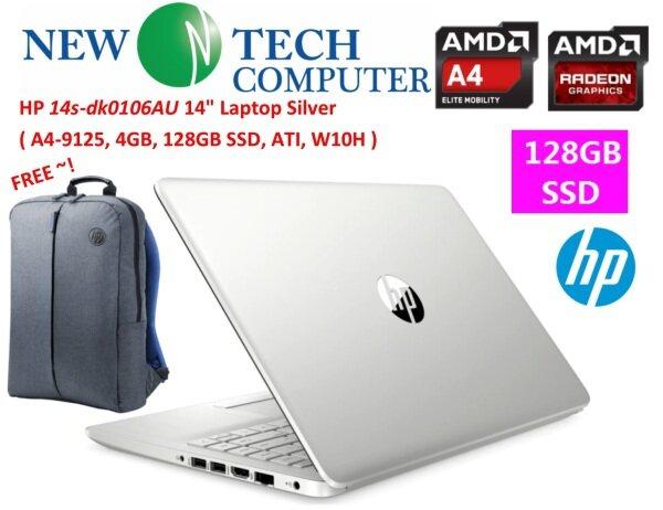 HP Laptop 14s-dk0106AU 14 Silver ( AMD A4-9125, 4GB, 128GB,ATI, W10 ) Malaysia