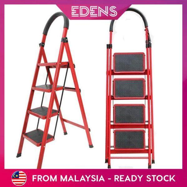 Edens Foldable 4 Steps Lightweight Multipurpose Durable Heavy Duty Strong Hold Steel Step Ladder With Hand Grip - Fulfilled by Edens