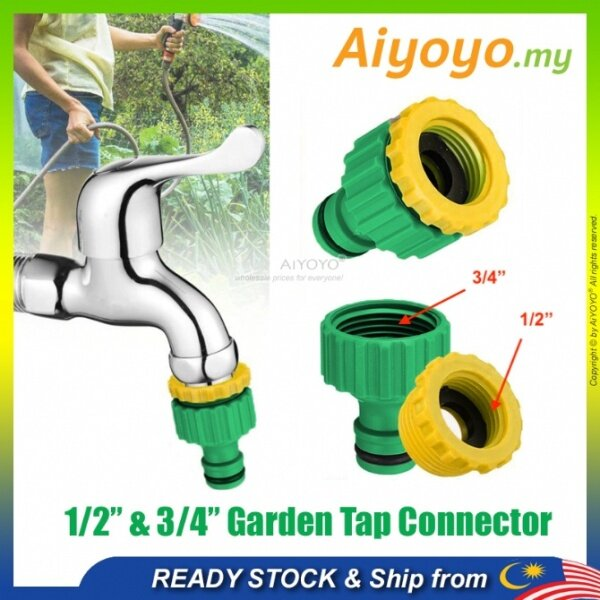 1/2 Inch 3/4 Inch Garden Tap Quick Connector Water Hose Quick Connector Pipe Fitting Garden Hose Connector Faucet Connected Plastic Hose Tap Adapter Garden Tap Joiner Joint Tool Water Gun Garden Pipe Gardening Irrigation Car Wash Home Cleaning