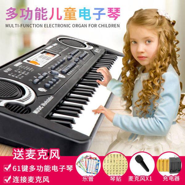 【Còn Hàng】 Bàn Phím Nam Nữ 25 Cho Trẻ Em Người Mới Bắt Đầu Nhập 61 Phím Đồ Chơi Âm Nhạc Piano Giáo Dục Tự Học 37 Phím Nhạc Cụ