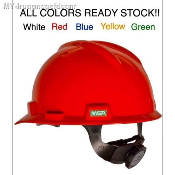 MSA V-GARD SAFETY HELMET (WHITE RED YELLOW BLUE GREEN)