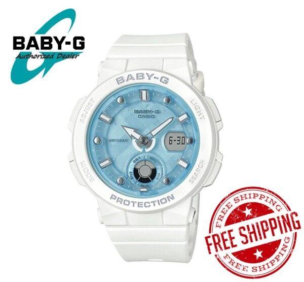 (RAYA SALES) Official Marco Warranty CASIO BABY-G BGA250 7A1 100% ORIGINAL Malaysia