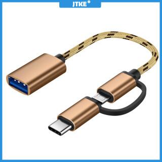 Bộ Chuyển Đổi OTG JTKE 2 Trong 1 USB 3.0, Bộ Chuyển Đổi Đồng Bộ Dữ Liệu Cáp Micro USB Type C Dành Cho Samsung Huawei Dành Cho MacBook Type-C OTG thumbnail