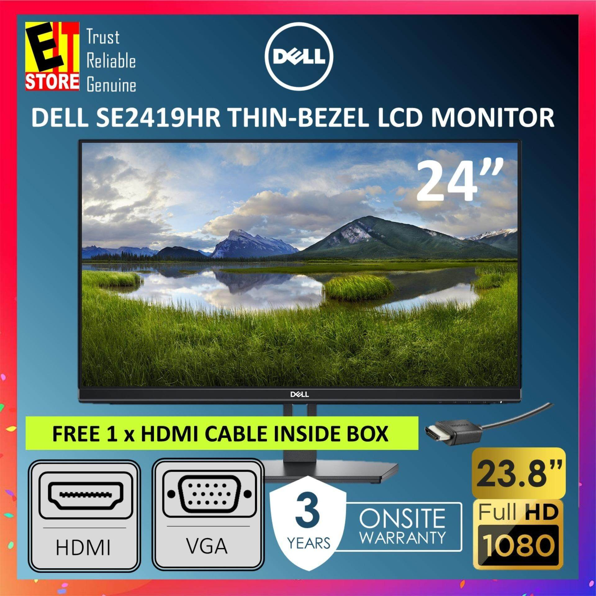 DELL SE2419HR 24  MONITOR  FULL HD 1080P IPS, THIN-BEZEL LCD MONITOR (HDMI,VGA,3YRS WARRANTY) Malaysia