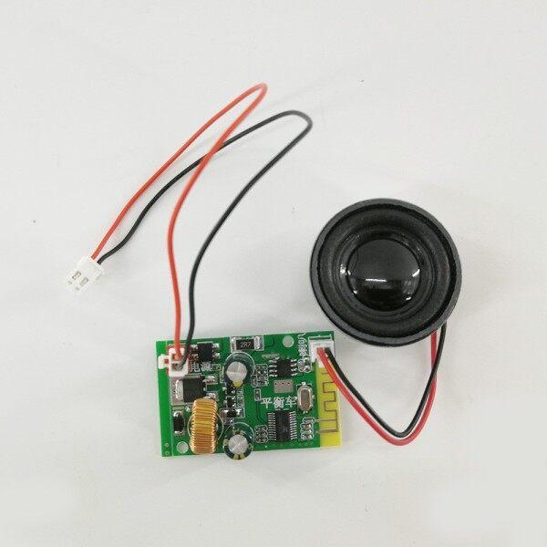 Mua Bộ Điều Khiển Bo Mạch Chủ Bảng Mạch Chính Bluetooth, Cho Hoverboard 6.5/ 8/ 10