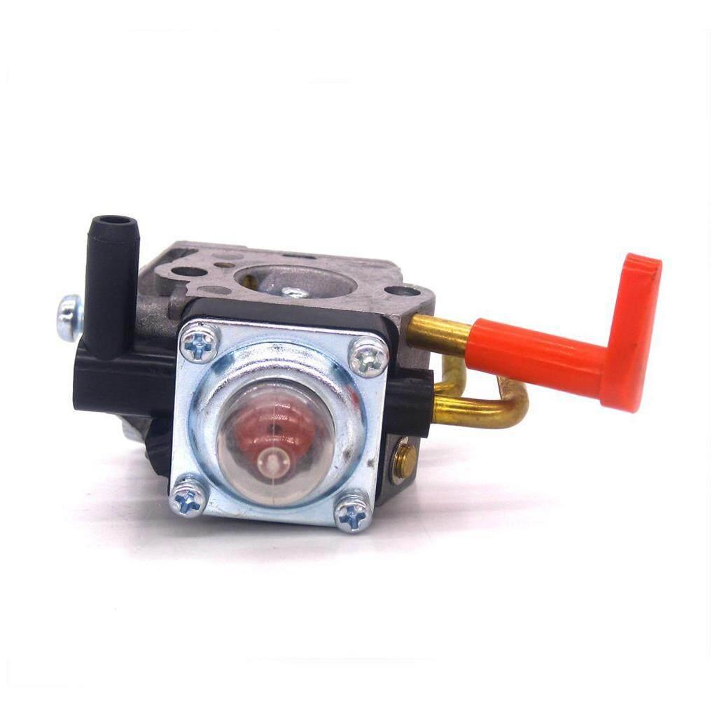 BolehDeals Replacement Carburetor For Stihl HS81 HS81R HS81RC HS81T HS86 HS86R HS86T
