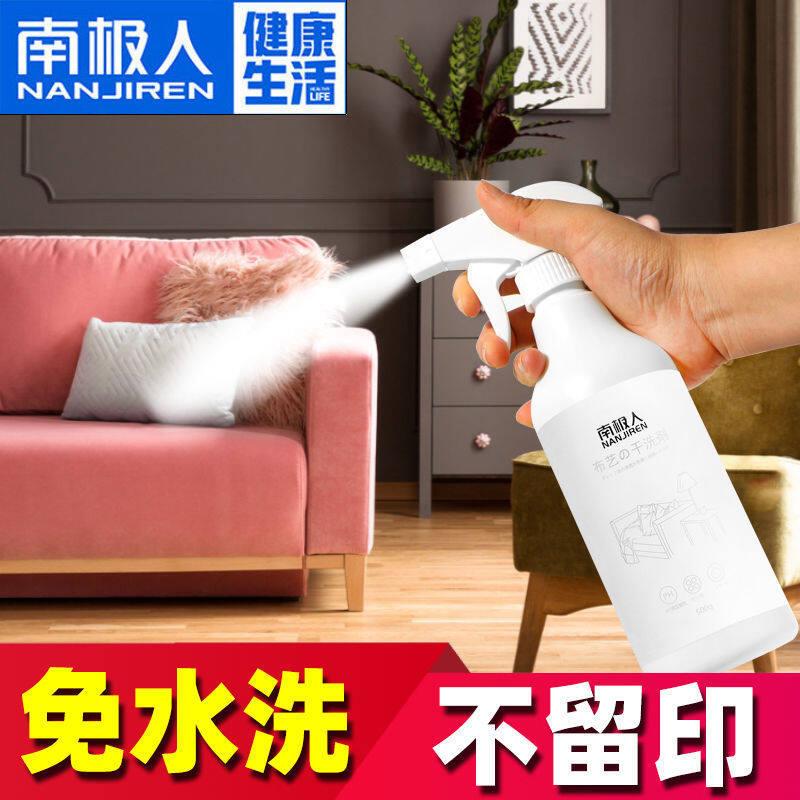 Sofa Giường Vải Nghệ Thuật Sofa Ghế Sofa Lười™✵ 12.12, Chất Tẩy Rửa Ghế Sofa Nghệ Thuật Bằng Vải, Giặt Miễn Phí, Khử Trùng Trong Nhà, Thảm Vải Dùng Một Lần, Làm Sạch Vải Treo Tường