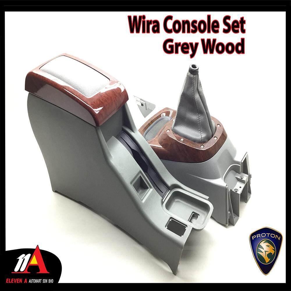 Wira Grey Gear Armrest Console