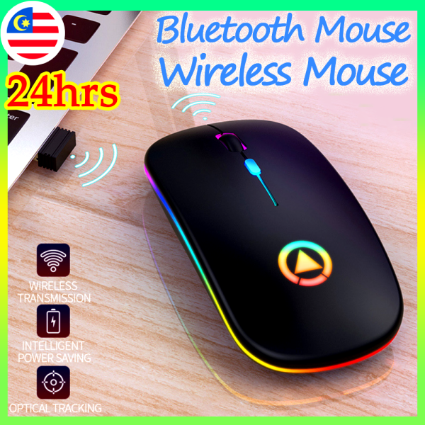 CMB1 ✅READY STOCK✅ RECHARGEABLE WIRELESS MOUSE Silent Bluetooth Mouse Gaming Mouse Colourful LED 2.4GHZ Adjustable Mouse for Office Home PC Desktop Laptop / ( For Bluetooth Version support Android Phone Smart Phone Smartphone iPhone iPad Tablet Mac Malaysia