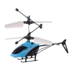 AxFabianpWu Mini Máy Bay Trực Thăng RC Cảm Ứng Hồng Ngoại Điều Khiển Từ Xa Đồ Chơi RC 2CH Con Quay Hồi Chuyển RC Drone