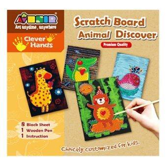 Avenir Scratch Board Animal Discover