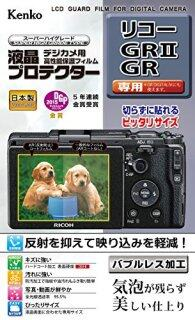 Kenko LCD Bảo Vệ Phim LCD Bảo Vệ RICOH GR II Cho KLP-RGR2 thumbnail
