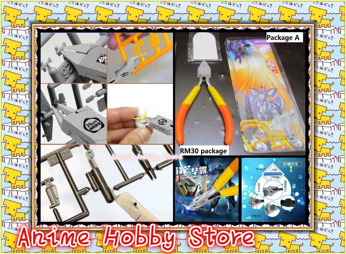 Ipliers Model Kit Gundam Gunpla Assembly Tool Ultra-thin Diagonal pliers Cutter