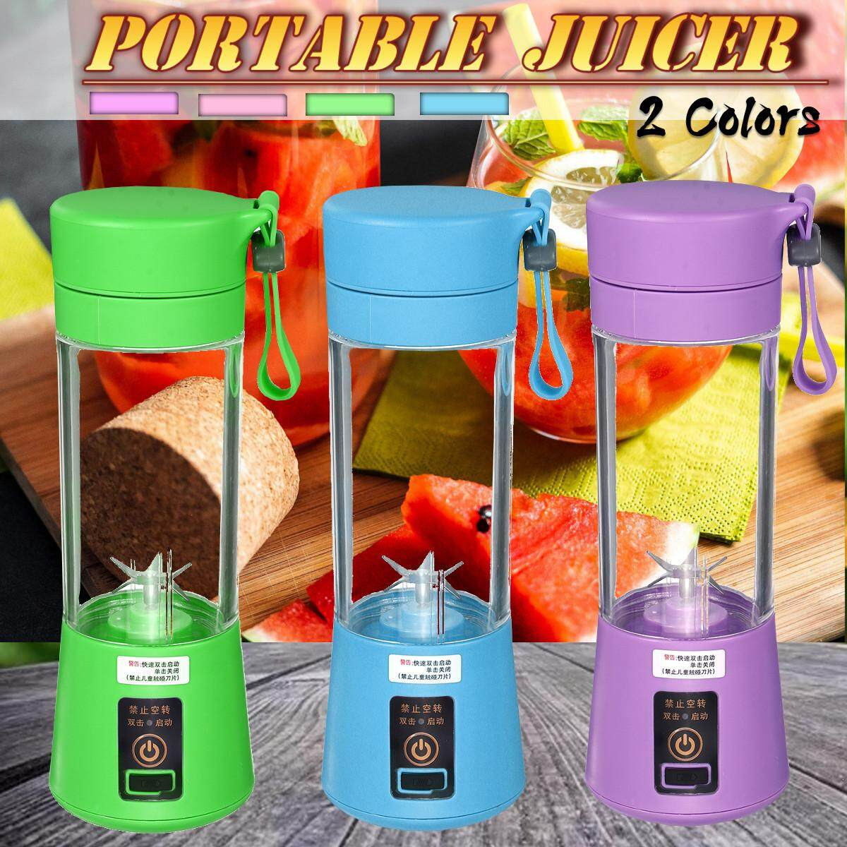 380ml USB Mini Portable Automatic Juicer Machine DIY Fruit Juicer Extracter Cup