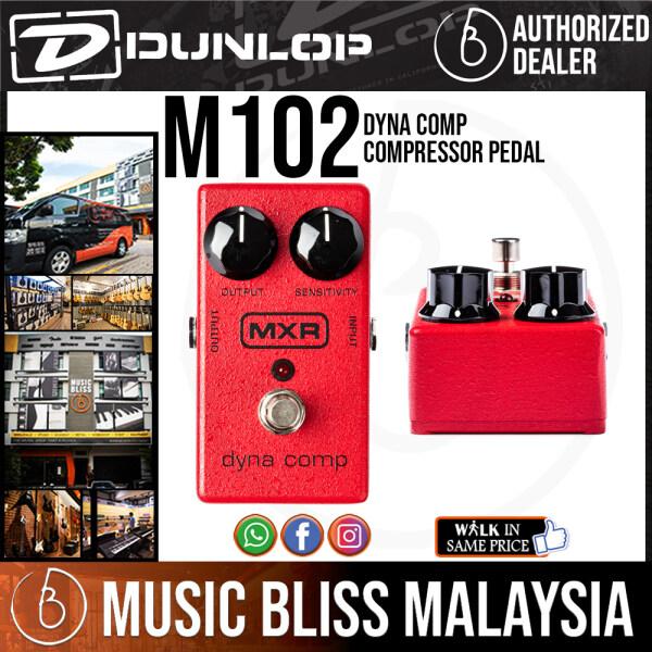 (FREE Shipping) Jim Dunlop MXR M102 Dyna Comp Compressor Pedal (M-102 / M 102) *Crazy Sales Promotion* Malaysia