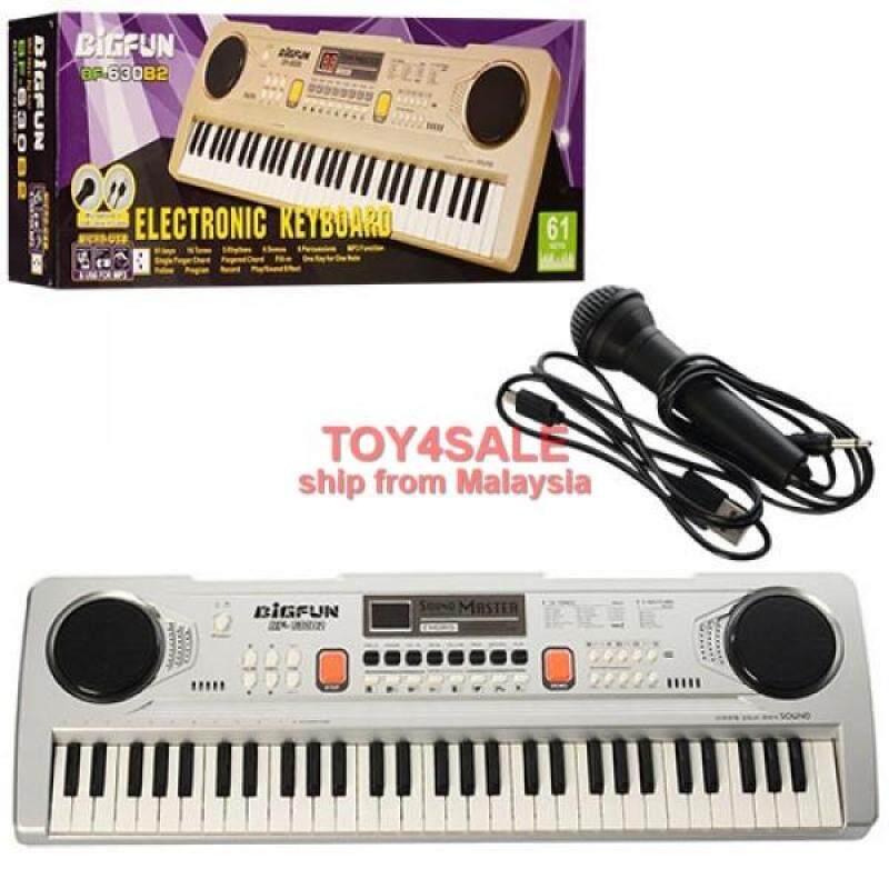 Kids Sound Master 61 Key Electronic Piano Keyboard Musical Instrument Toys Malaysia