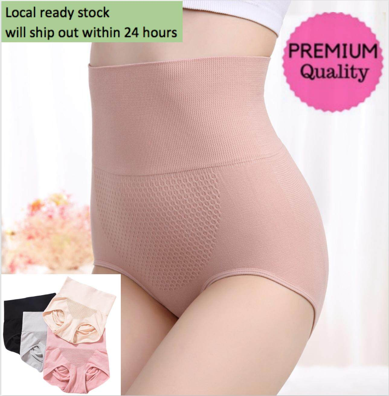 f5eaee33b7a Ready Stock High Waist Flatten Tummy Hip Lifting Women Uterus Warming  Underwear Seamless Panties shapewear girdle