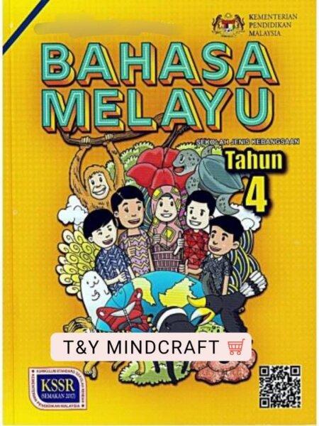 [TNY] Buku Teks Bahasa Melayu Tahun 4 - SJK Malaysia