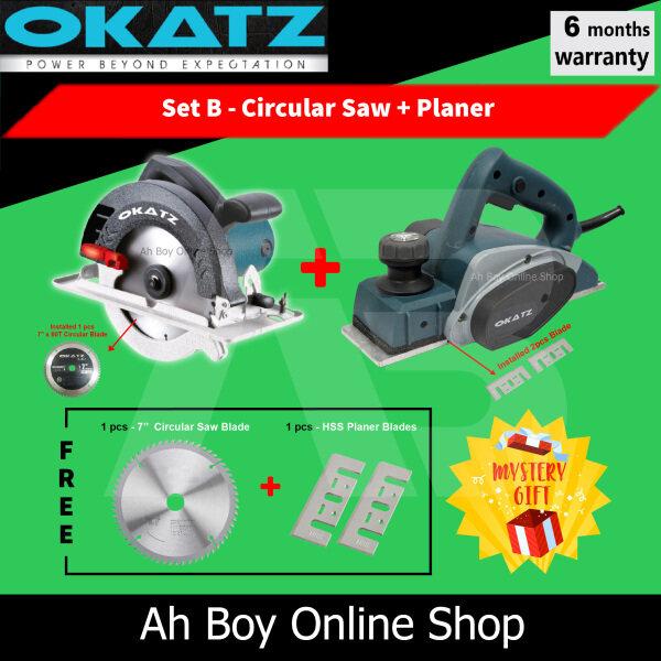 Combo OKATZ (2pcs) CS7V Circular Saw + PL182.60 Wood Planer + TN635.55 Router Trimmer + POS125 Eccentric Sander + JS100–QL Jigsaw + POS110V Orbital Sander