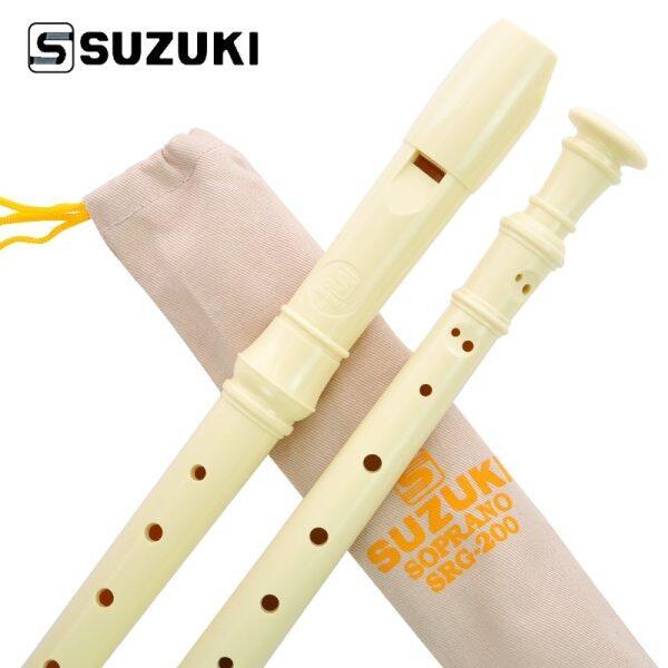 SRG-200 SUZUKI Chất Lượng Cao SRG-405 Sáo Soprano 8 Lỗ Kiểu Đức Sinh Viên Người Mới Bắt Đầu Ghi