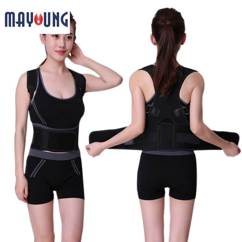 Mayoung Comfortable Adjustable Straps Humpback Belt And Improve And Fix Poor Posture By Mayoung.
