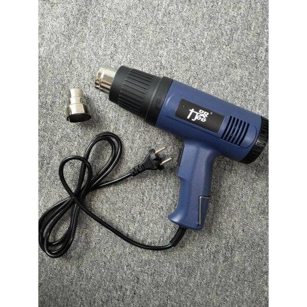 2000W Hot Air Gun Heat Gun Hot Gun Blower