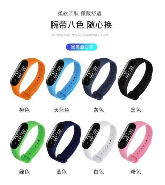 LED Digital Display Bracelet Watch Childrens Students Silica Sport Watch Electronic Digital Watch - Ready in Malaysia Malaysia