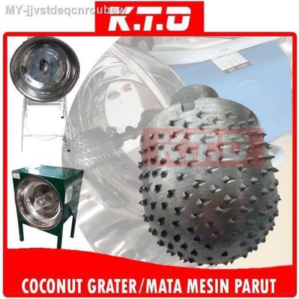 [14MM] COCONUT SCRAPER MACHINE GRINDER METAL HEAD BLADE ONLY / Mata Mesin Parut Kelapa