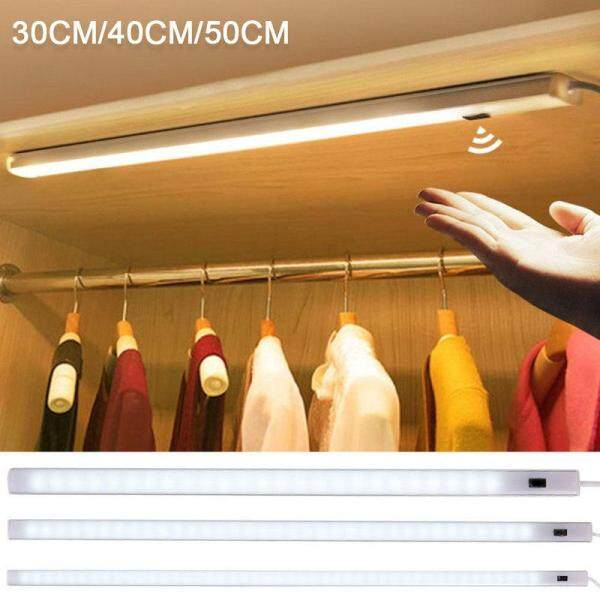 USB Hand Sweep Sensor Control Light Strip Kitchen Light 30cm/40cm/50cm Led Strip Light Cabinet Bar Sensor Led Light Multifunctional Non-contact Switch Table Lamp