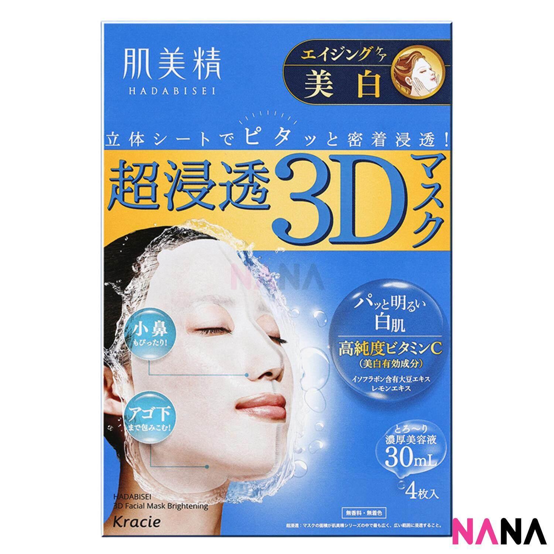 KRACIE Hadabisei 3D Facial Mask - Whitening (4pcs) [New Packaging]