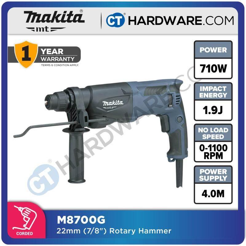 MAKITA MT M8700G ROTARY HAMMER 2 MODE 710W 0-1100 RPM 22MM ( SDS PLUS )