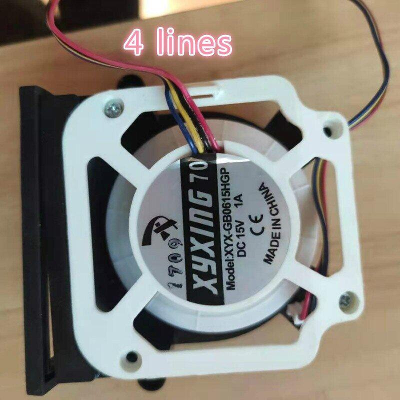 ใหม่เครื่องดูดฝุ่นหุ่นยนต์อะไหล่มอเตอร์พัดลมชุดXyxing 70 Xyx-gb0615hgpสำหรับPanda X500 Panda 900 Panda X600สัตว์เลี้ยง