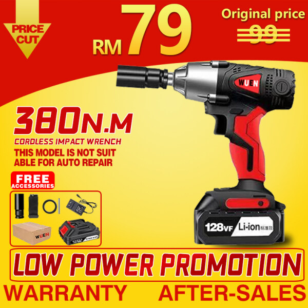 #WUEN# 380NM Cordless impact wrench 1/2 Inch Electric drill 128VF 3.0mAh Rechargeable Lithium battery Power Tools Diy tools Screwdriver Home Use Appliance Repair Remove the Nut Threeday delivery Three Year Warranty