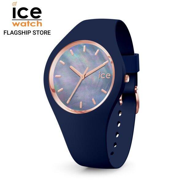 Ice-Watch ICE pearl - Twilight (Medium) Malaysia