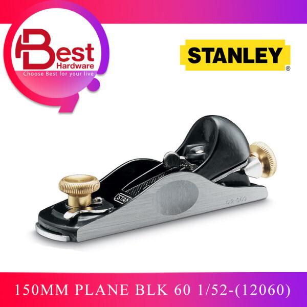 BEST HARDWARE - STANLEY PROFESSIONAL BLOCK PLANE 150MM BLK 60 1/52-(12060)