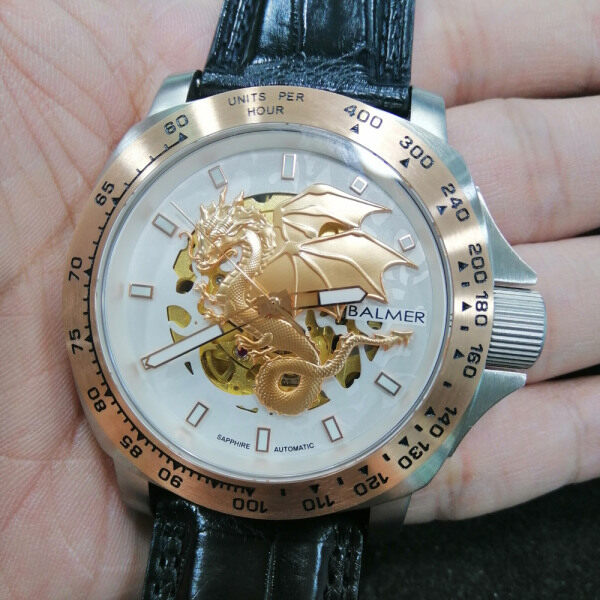 Balmer 8125G RTT-8 Mens Automatic Dragon Series Sapphire Blue Leather Strap LIMITED EDITION Watch Malaysia