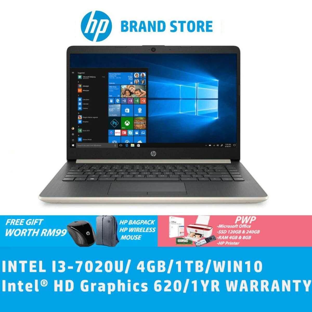 HP 14s-Cf0066TU (GOLD) / HP 14s-Cf0067TU (SILVER) (I3-7020U, 4GB, 1TB, W10 ) Malaysia