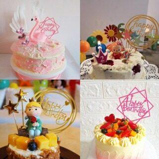 Leegoal Cake Topper 20 Cái Đồ Trang Trí Bánh Chúc Mừng Sinh Nhật Cupcake Topper Acrylic Bánh Toppers Trang Trí Bánh Sinh Nhật Phụ Kiện Trang Trí Bánh Cá Nhân Cho Bữa Tiệc Sinh Nhật thumbnail