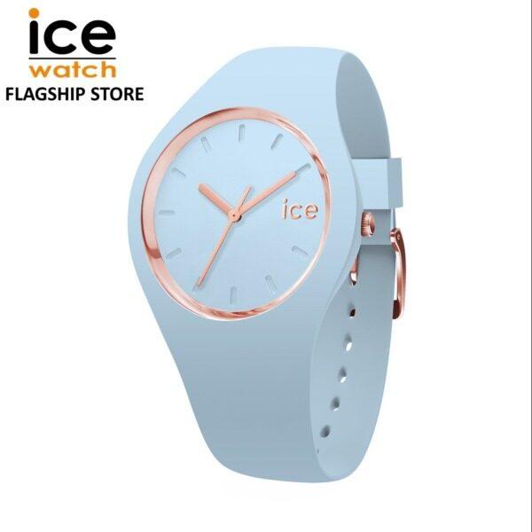 Ice-Watch ICE glam pastel - Lotus (Medium) Malaysia
