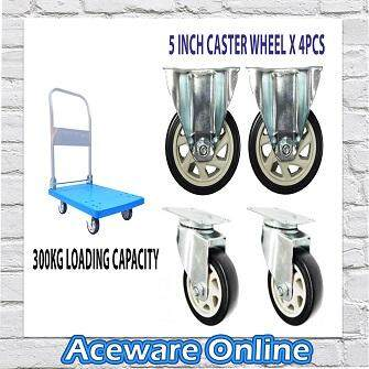 300KG Trolley 5INCH Heavy Duty PU Caster Wheels Front and Rear Wheels