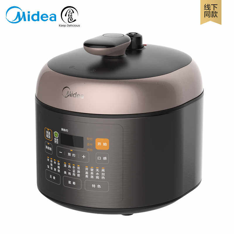 Beautiful Of Mini Electric Pressure Cooker Household 2.5 Rise Small-scale High Pressure Rice Cooker