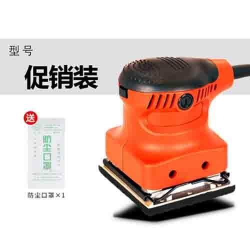 Flat sander putty wall grinding machine electric multi-function wall polishing sandpaper machine small woodworking tools