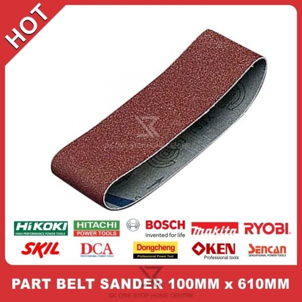 BELT SANDER PAPER 100MM X 610MM P24 / P40 / P60 / P80 / P100 / P150 / P240 compatible with Bosch / Hikoki / Hitachi / Makita / Ryobi / Skil / DCA / Dong Cheng / Ken / Sencan or Other