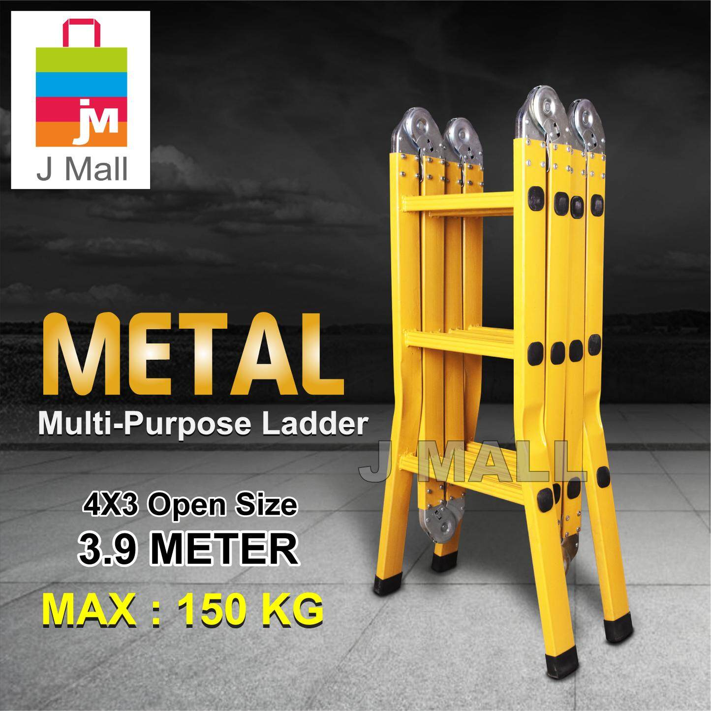 Metal Multipurpose Ladder 12  Steps Folding Ladder Medium Duty Tangga 3.9meter (Yellow)