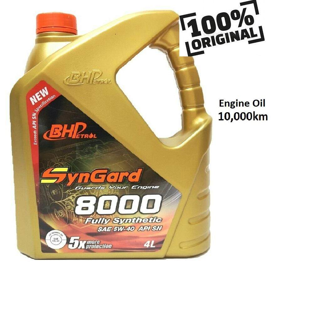 Bhp Syngard 8000 Fully Synthetic Sae 5w-40 Engine Oil 4l By Auto3168.