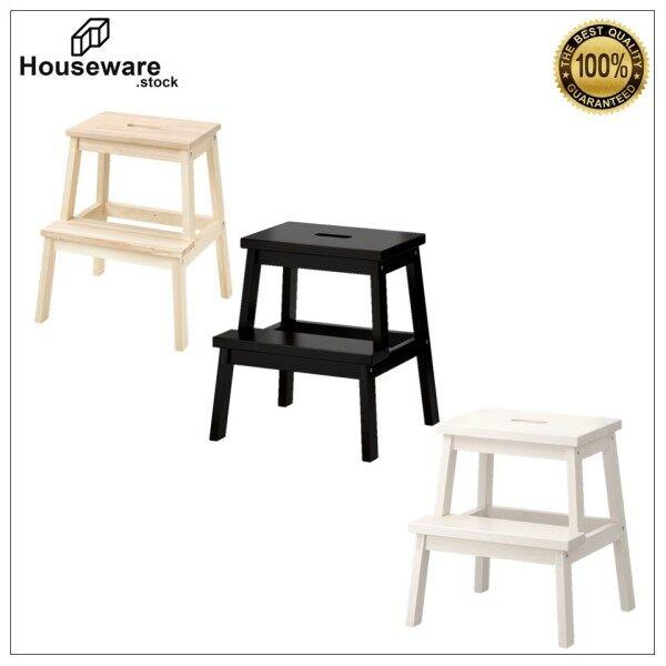 🤜CHEAPEST🤛 BEKVAM Step stool/Kerusi aspen black white 50cm