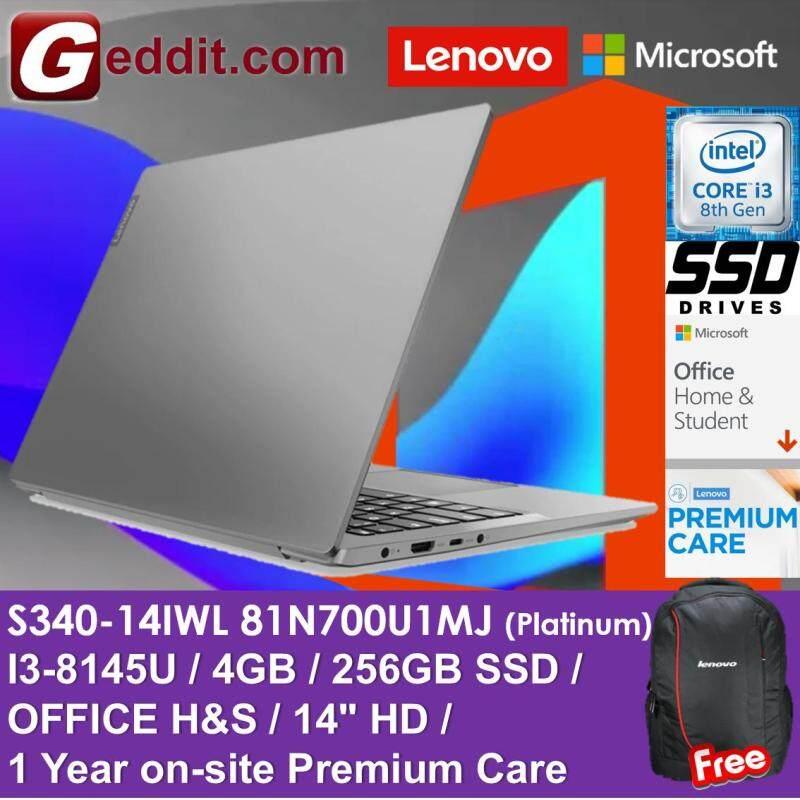 LENOVO S340-14IWL 81N700U1MJ PLATINUM / 81N700TYMJ BLUE / 81N700U0MJ PINK (i3-8145U,4GB,256GB SSD,14  ,WIN10 HOME) + PREINSTALLED MS OFFICE HOME AND STUDENT + FREE BACKPACK Malaysia